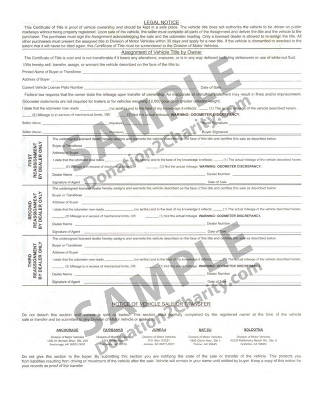 Alaska Form Page 2